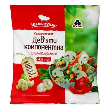 Суміш овочева Рудь Шеф-кухар дев'ятикомпонентна швидкозаморожена 400г