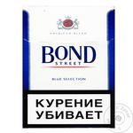 Bond Street Blue Selection Cigarettes 25pcs