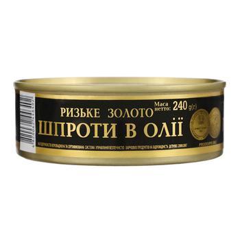Шпроты Рижское Золото в масле 240г - купить, цены на Восторг - фото 3