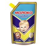 Молоко згущене Первомайський МКК незбиране з цукром 8.5%