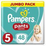 Pampers Pants 5 Junior 12-17kg 48pcs