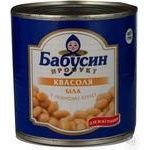 Vegetables kidney bean Babusyn product canned 430g can Ukraine