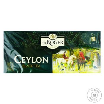 Sir Roger Ceylon Black Tea 2g*25pcs