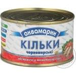 Кильки Аквамарин черноморские обжаренные в томатном соусе 240г железная банка Украина