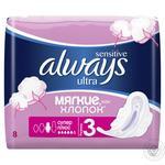 Гигиенические прокладки Always Ultra Sensitive Super Plus 8шт - купить, цены на Novus - фото 3