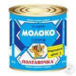 Молоко сгущенное Полтавочка с сахаром 2% жестяная банка 370г