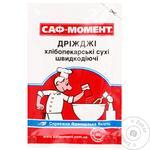 Дріжжі Саф-Момент сухі хлібопекарські швидкодіючі 11г - купити, ціни на Ашан - фото 3