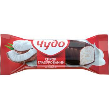 Сирок Чудо з кокосом глазурований 15% 36г - купити, ціни на Novus - фото 1