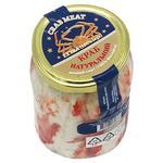 Vilnius Alus Crab Meat 700g