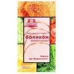 Bashchynsky Smoked-Boiled Sliced Pork Balyk 120g