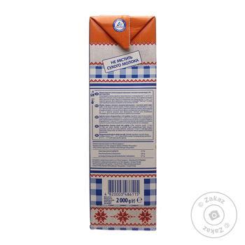 Молоко Селянське Родинне Особое ультрапастеризованное 2,5% 2000г - купить, цены на МегаМаркет - фото 3