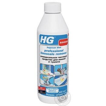 Средство для удаления извести HG профессиональное 500мл