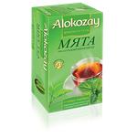 Чай Alokozay 100% натуральний цейлонський чорний М'ята пакетований 25шт 50г