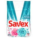 Стиральный порошок Savex Parfum Lock Whites & Colors автомат 2,4кг