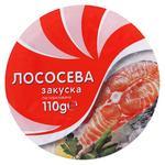 Закуска лососевая Водный Мир 110г