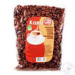 Subota Arabica Whole Bean Coffee 200g