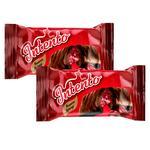 Цукерки АВК Intento шоколадні вишня-бренді
