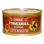 Говядина тушеная ОМКК премиум 325г