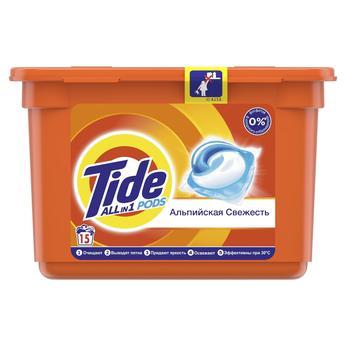 Капсулы для стирки Tide Все-в-1 Альпийская свежесть 15шт