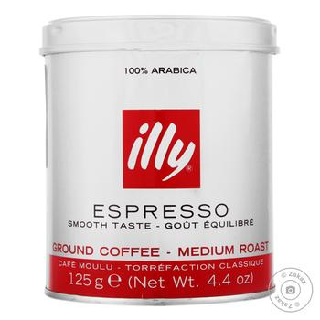 Natural ground roasted coffee Illy Espresso 125g Italy - buy, prices for MegaMarket - image 1