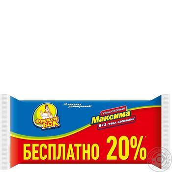 Губки кухонні Фрекен Бок Маскима 6шт - купити, ціни на Метро - фото 3