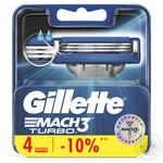 Men's Razor Blade Refills Gillette Mach 3 Turbo 4psc