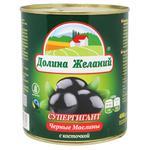 Dolina Zhelaniy Supergiant Black Olives with Stone 0.85l