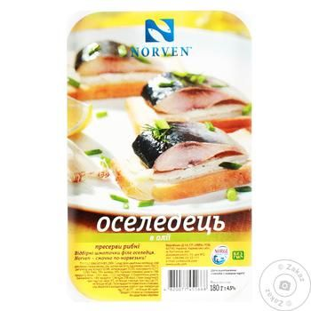 Norven herring fillets-pieces in oil 180g - buy, prices for Tavria V - image 1