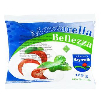 Bellezza Mozzarella Cheese 45% 125g