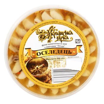 Fish herring Ukrainian star with vegetables preserves 500g - buy, prices for Tavria V - image 2