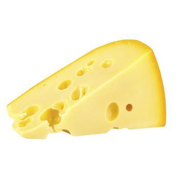 Сыр Билозгар Экстра твердый 45% - купить, цены на Novus - фото 1