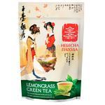 Чай Небесная Пагода Лемонграсс зеленый крупнолистовой 80г