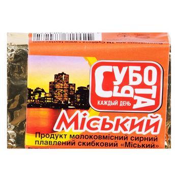 Сыр плавленый Суббота городской 90г