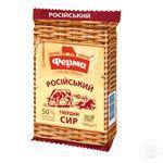 Сыр Ферма Росийский твердый 50% 180г - купить, цены на Фуршет - фото 1
