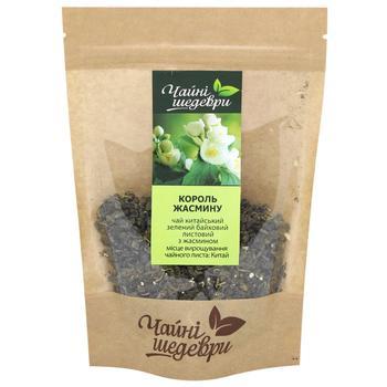 Чай зелений Чайні шедеври Король жасмину - купити, ціни на CітіМаркет - фото 1