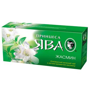 Princess Java Green Tea with Jasmine 25pcs*1,8g