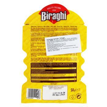 Сыр Biraghi Gran Biraghi тертый 32% 50г - купить, цены на ЕКО Маркет - фото 2