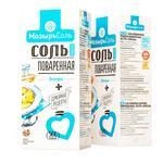 Mozyrsol  Cookery Extra Salt 500g