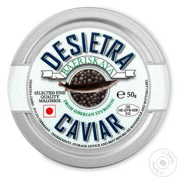 Desietra Sturgeon Caviar 50g Can