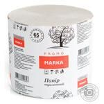 Marka Promo From Waste Paper Toilet Paper