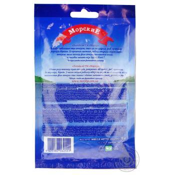 Анчоусы Морские солено-сушеные 18г - купить, цены на Novus - фото 5