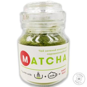 Чай зелений Matcha японський порошкоподібний 70г - купити, ціни на Ашан - фото 1