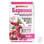 Ukrasa Food Cherry Dye for Easter Eggs 5g