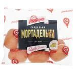 Globino Mortadels Top Grade Sausages by Weight