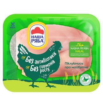 Nasha Ryaba Chilled Chicken Fillet