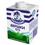 Prostokvashyno Cream 15% 200g