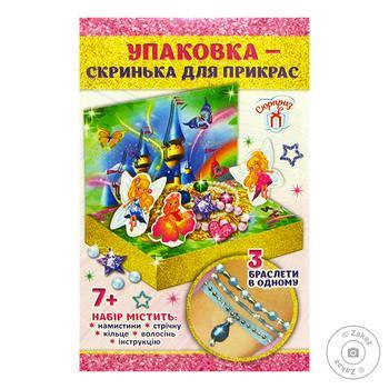 Набор для творчества Сюрприз Стильные украшения 3 браслета 346973 - купить, цены на Фуршет - фото 1
