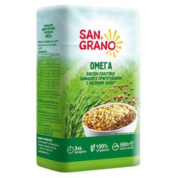 Пластівці вівсяні  San Grano Здоровий день з насінням льону 500г - купити, ціни на CітіМаркет - фото 1