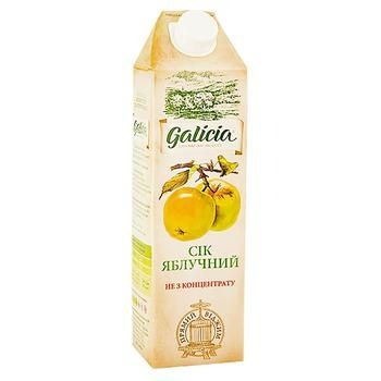 Galicia apple juice 1l