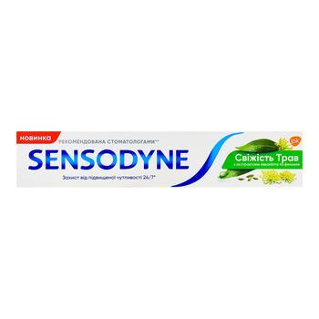 Зубная паста Sensodyne Свежесть трав 75мл - купить, цены на Ашан - фото 2